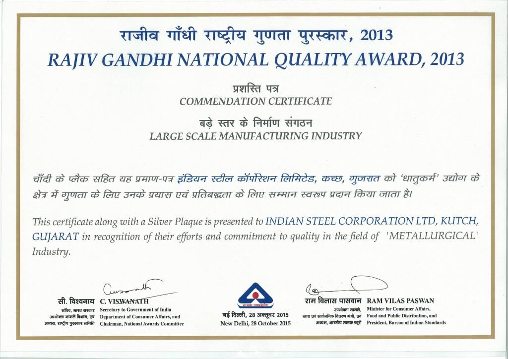 ISC Certificate jpg